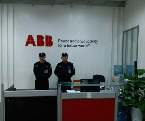 ABB保安护卫